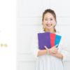 CITTA手帳 | 未来を予約する手帳 | CITTA DIARY 2019-2020