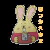 koterabbit_20210601185853 – LINE stickers | LINE STORE